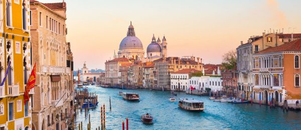 Випускний у Венеції