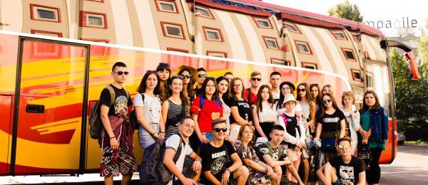 Автобусний тур в Європу